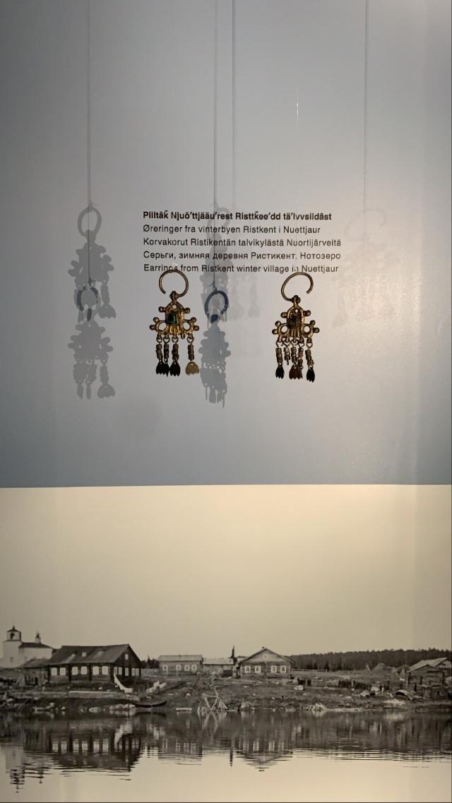Kuva Ä'vv-museosta 11.7.2020. Kuva: Pirita Näkkäläjärvi